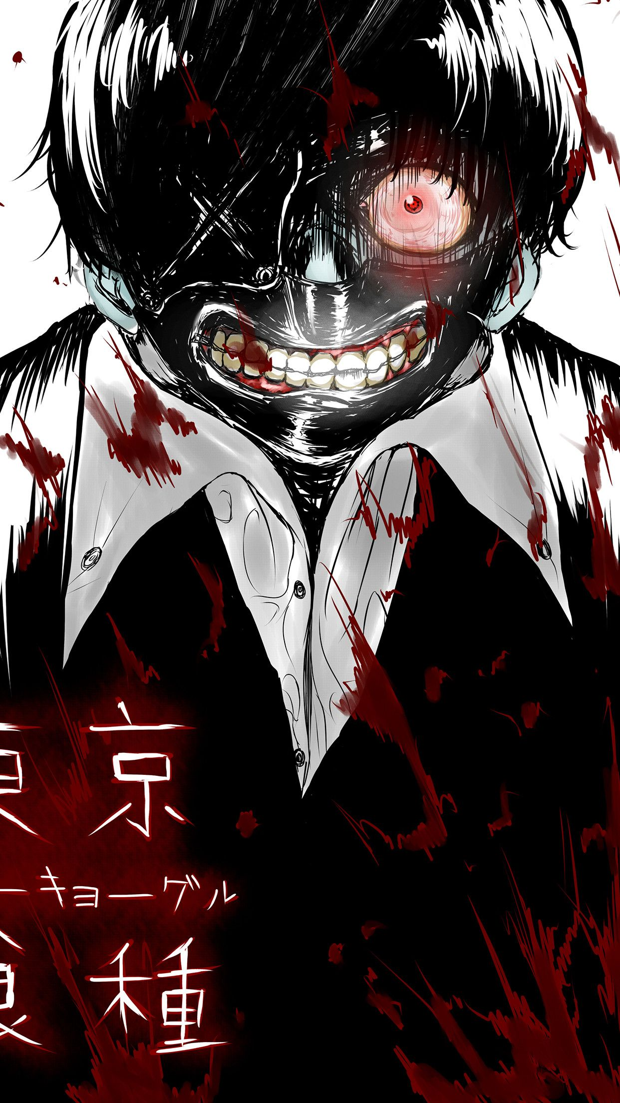 Tokyo Ghoul iPhone Wallpaper (76+ images) Tokyo ghoul