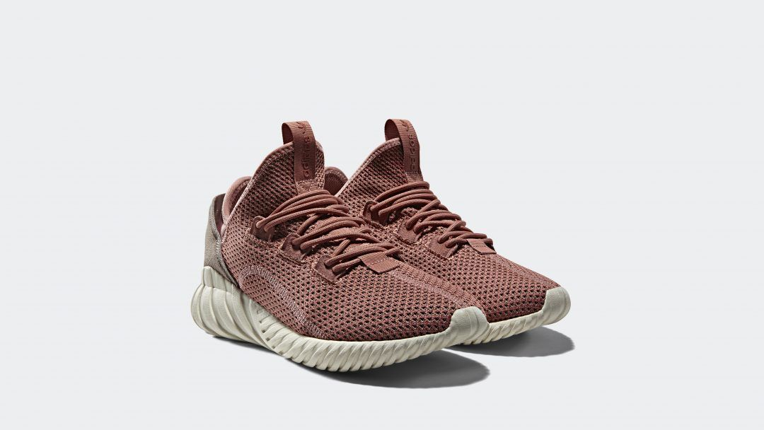 A Trio Of Adidas Tubular Doom Sock Primeknits Are Releasing Next