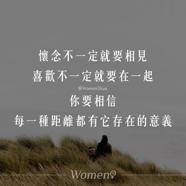 Sad Quotes In Chinese Language