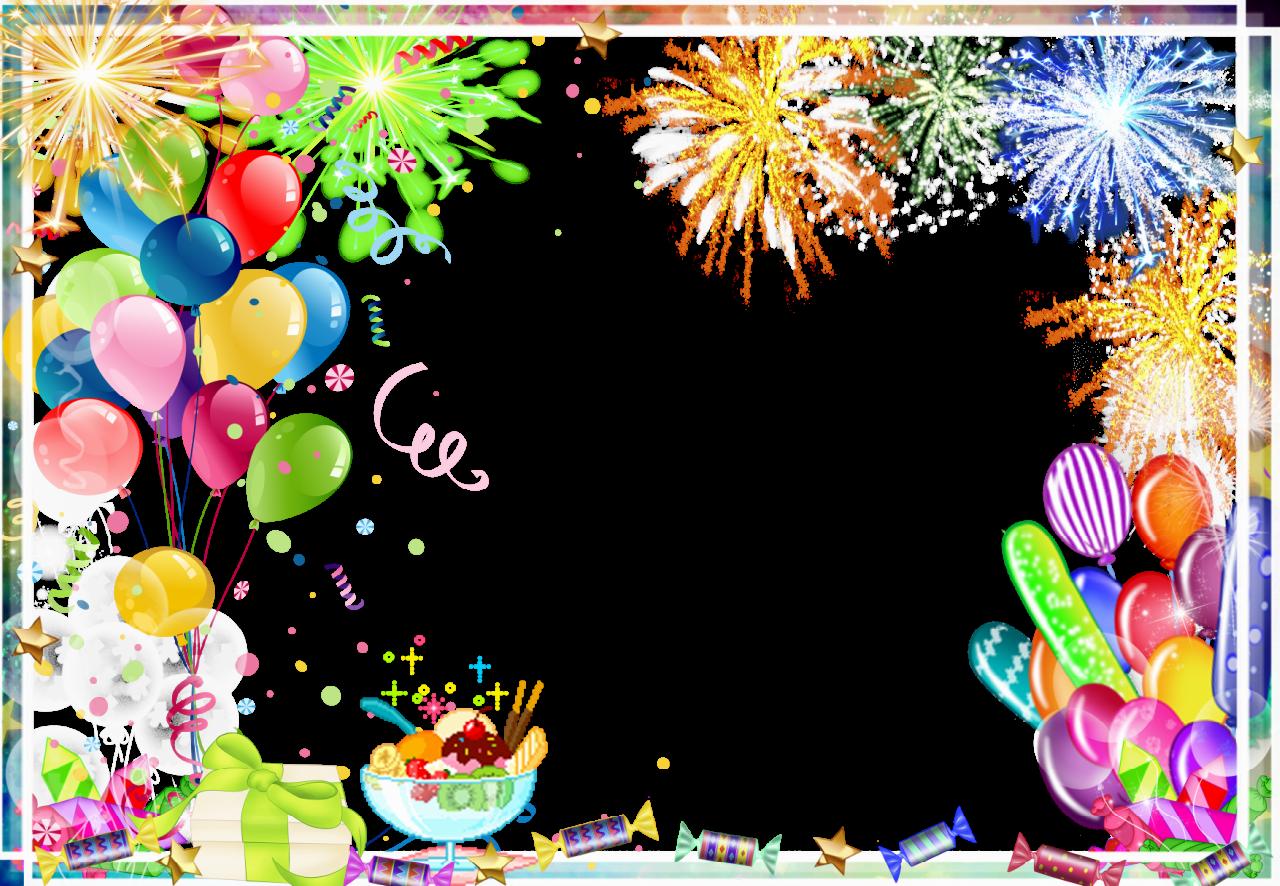 праздничные рамки для открытки с днем рождения мимо наборов