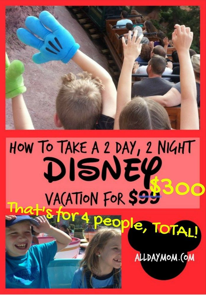 This is awesome! Disneyland family vacation for 300 bucks! Disneyland on a Budget: How to leverage credit card opening bonuses to take a 2 day, 2 night Disney vacation for less than $300 total for 4 people! No Annual Fee Disney Visa $200 Disney Gift Card bonus, Amex Blue Cash Preferred $250 bonus, Southwest Visa 60,000 points bonus