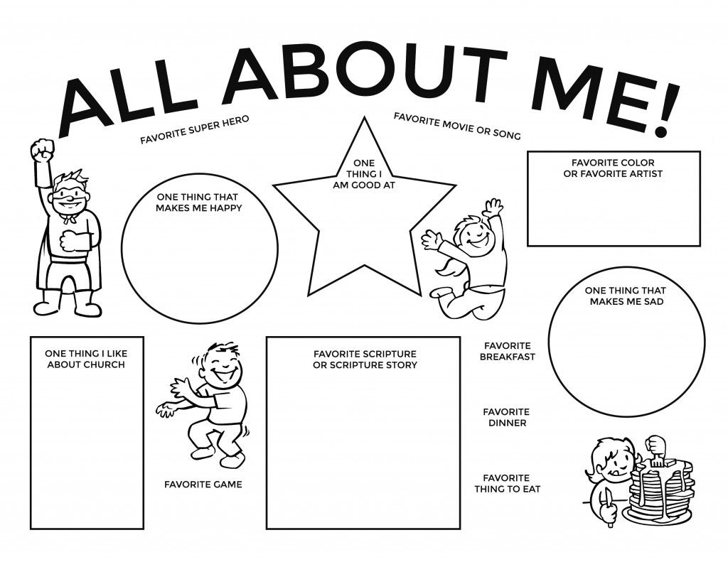 All About Me Primary Spotlight Form