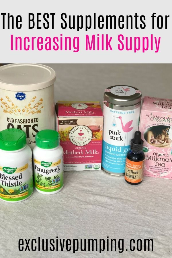 Best Supplements To Increase Milk Supply  Increase Milk -6327