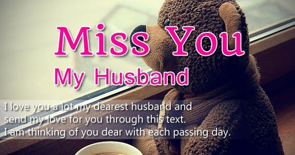 Pin By Wishes And Messages On Morning For Husband Pinterest