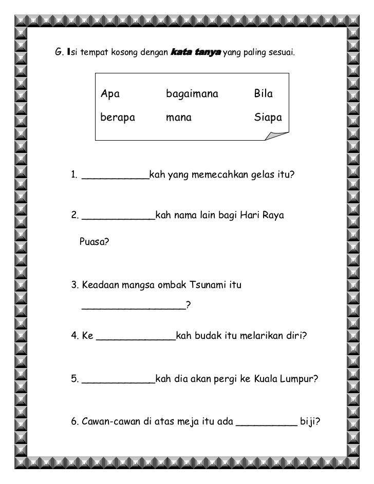 Related image   BM   Pinterest   Worksheets and School