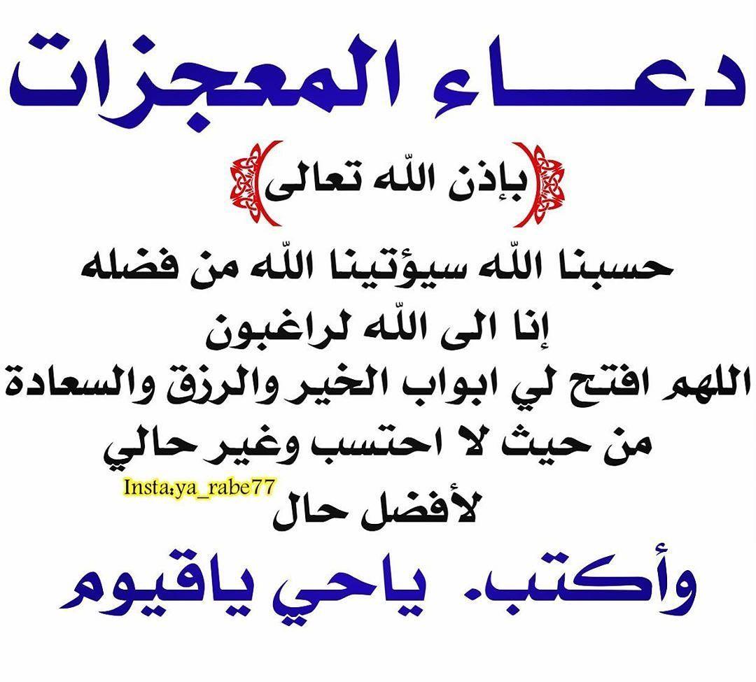 891 Mentions J Aime 182 Commentaires جلابيات مغربيه Caftan Caftanluxury1 Sur Quran Quotes Inspirational Islamic Inspirational Quotes Islamic Love Quotes