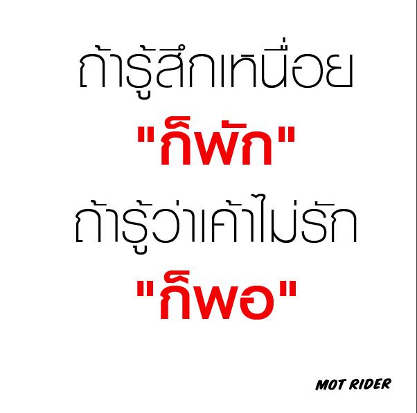 funny life mottos