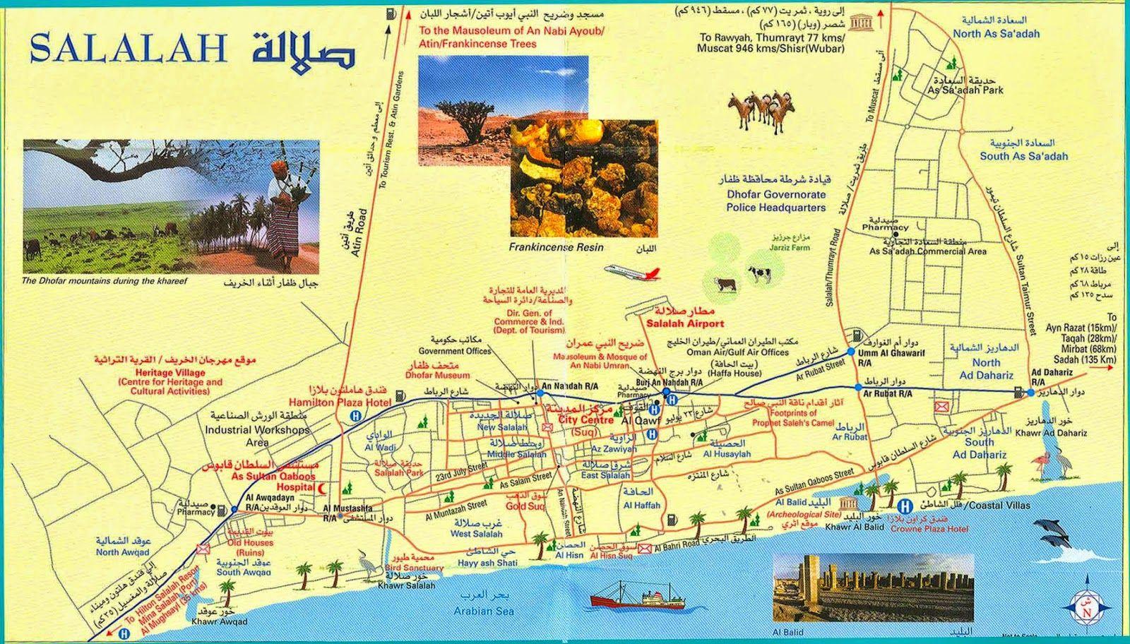 Dhofar Road Map Landkarte Oman Karten