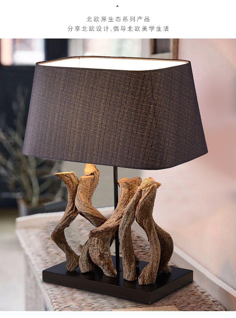 Luksusowe Retro Drewniane Stół Lampy Luksusowe Sypialnia