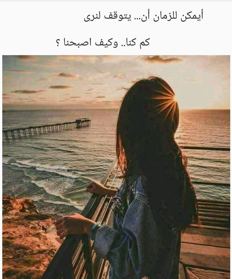خواطر راقية Arabic Quotes Instagram Beautiful Words