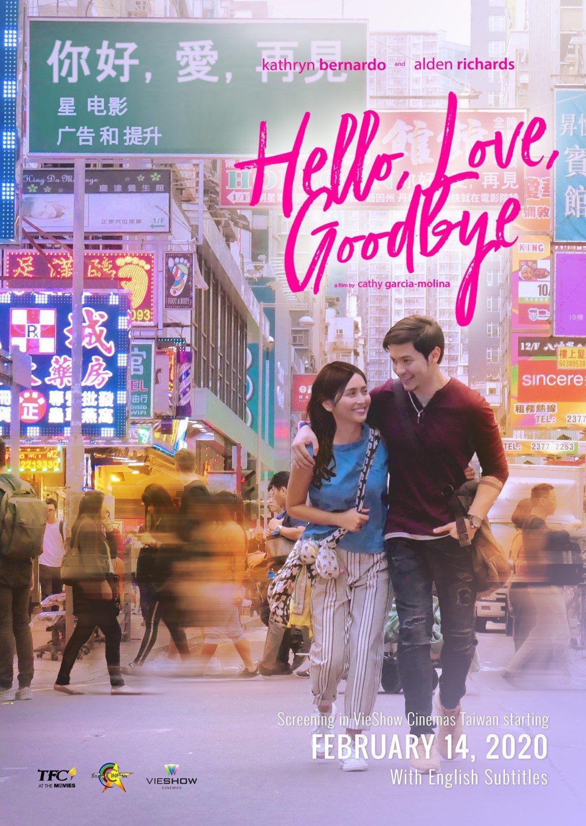 Dear Other Self 2017 Starring Jodi St Maria Joseph Marco Xian Lim Full Movies Online Free Movies Online Full Movies Online Free