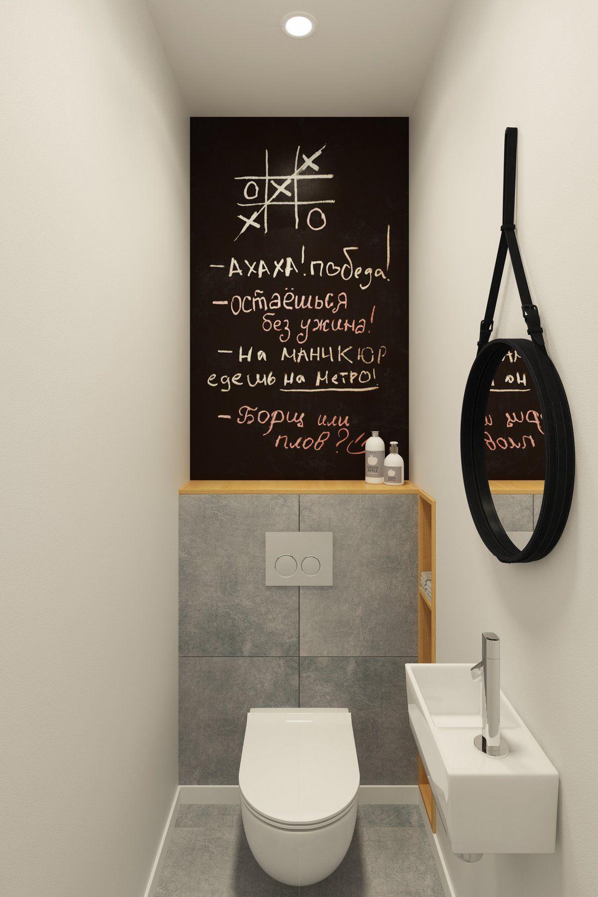 toilettes d co. Black Bedroom Furniture Sets. Home Design Ideas