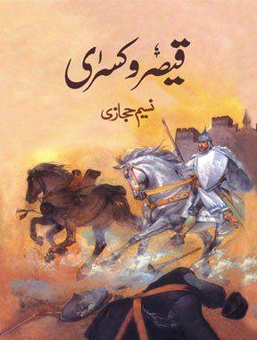 Urdu books novels pdf free download: naseem hijazi all novels.