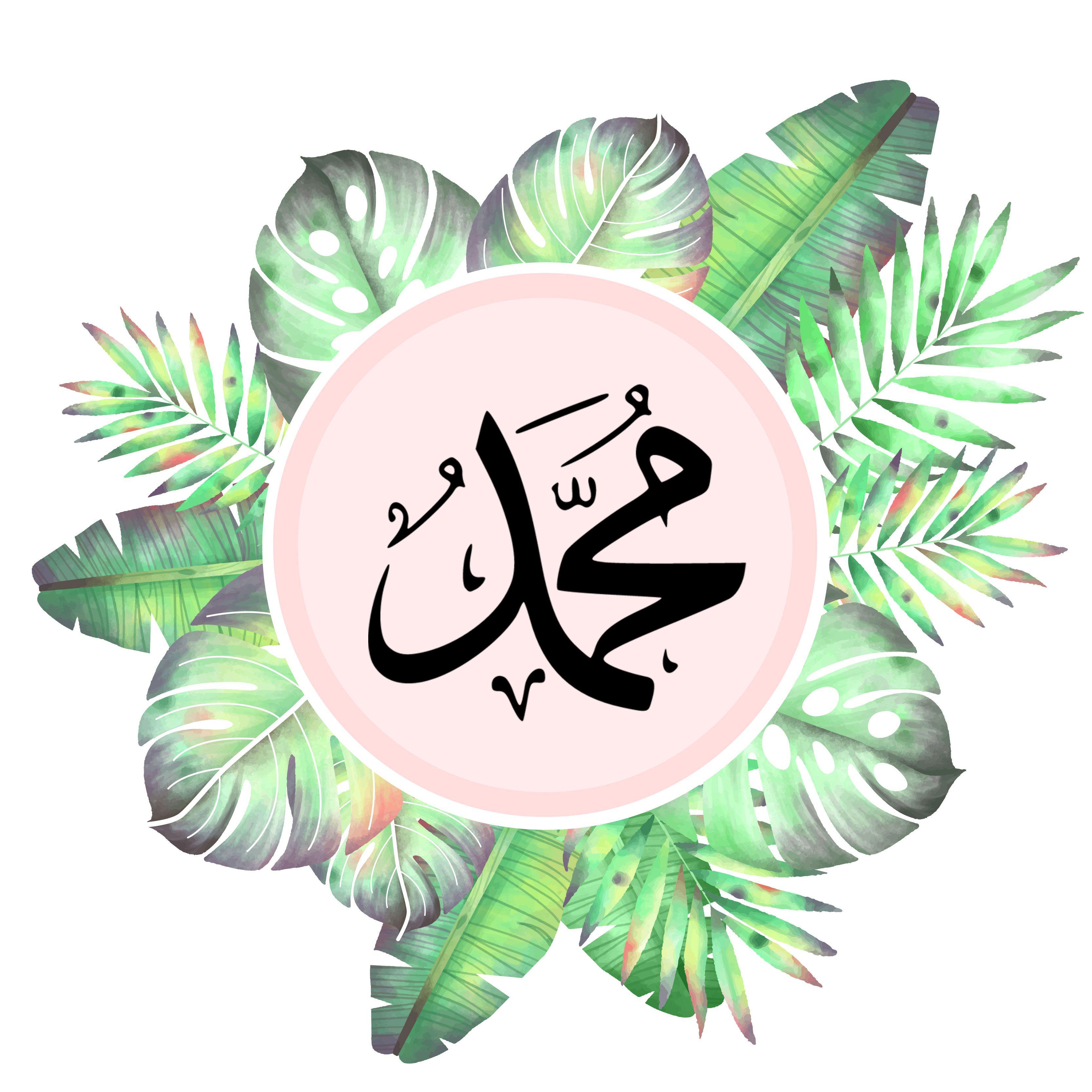 Pin di Allah's Greatest gift