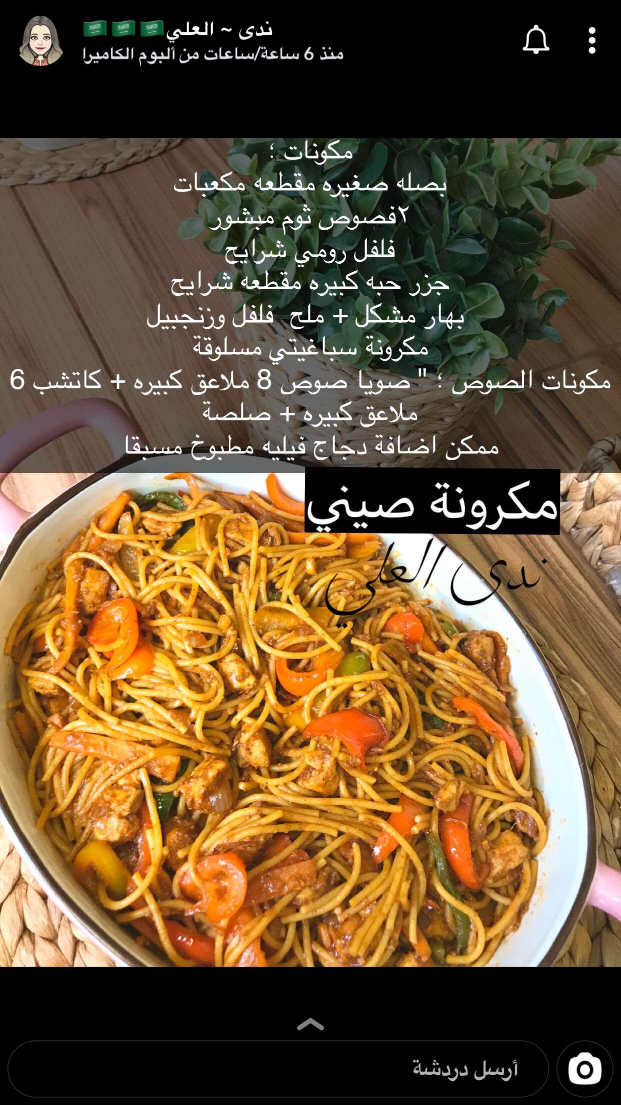 Pin By Warda Samra On Food Cookout Food Food Drink Photography Tunisian Food