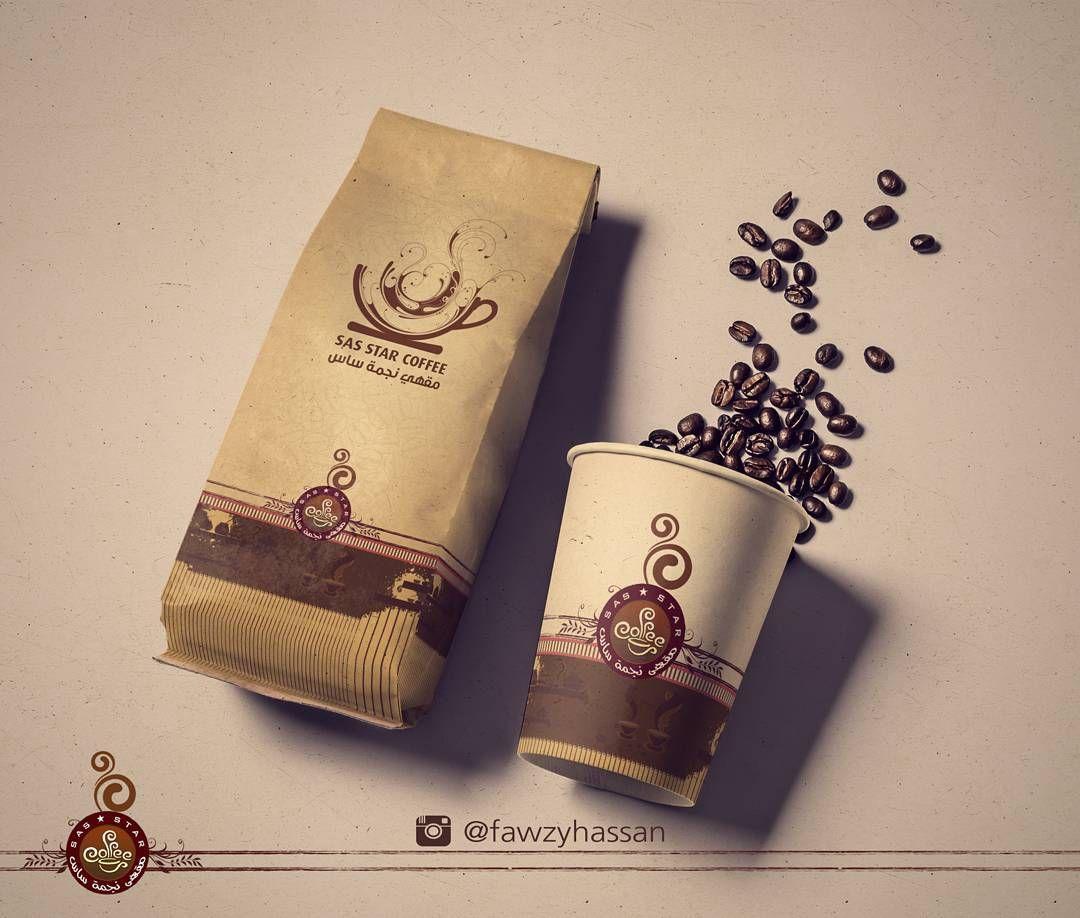 قهوه تصاميم اكياس واكواب قهوة قهوة المساء قهوه قهوتي قهوة الصباح قهوة المساء قهوة تركي تصميماتي تصميمات تصميمي Arabisch