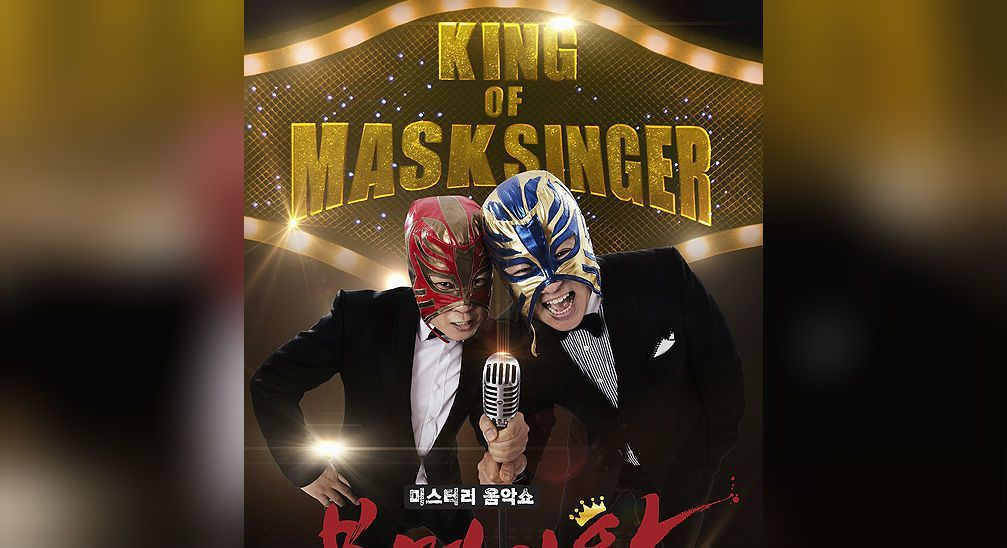 King of Mask Singer Episode 93 English Sub | Korean Variety Show