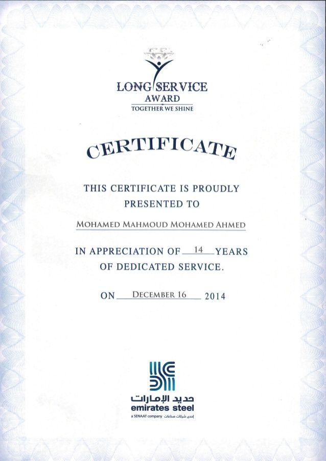 Certificate Appreciation Long Service Award Years Dec Letter