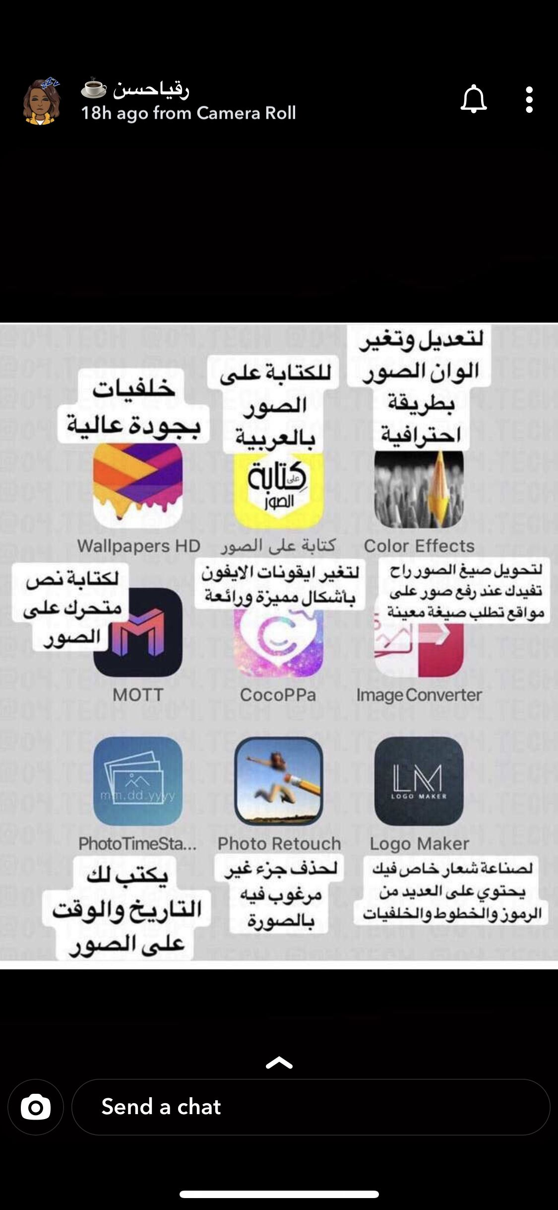 Pin By Bero Sh On Apps Programming Apps Application Iphone Application Android