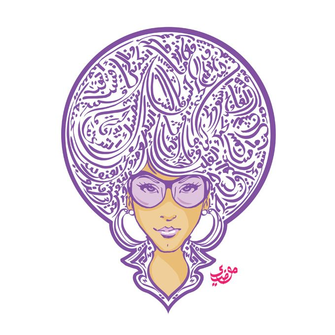 Illustration by Moodhi Al-Ghanim @studioaio #Afro #purple #Arabic #Calligraphy #Character #DigitalArt #Drawing #Graphicdesign #Illustration #Typography - See more at: http://www.youraok.net/item/view/323130/arabic-afro/#sthash.XK9Z4Cma.dpuf #YourAOK Network