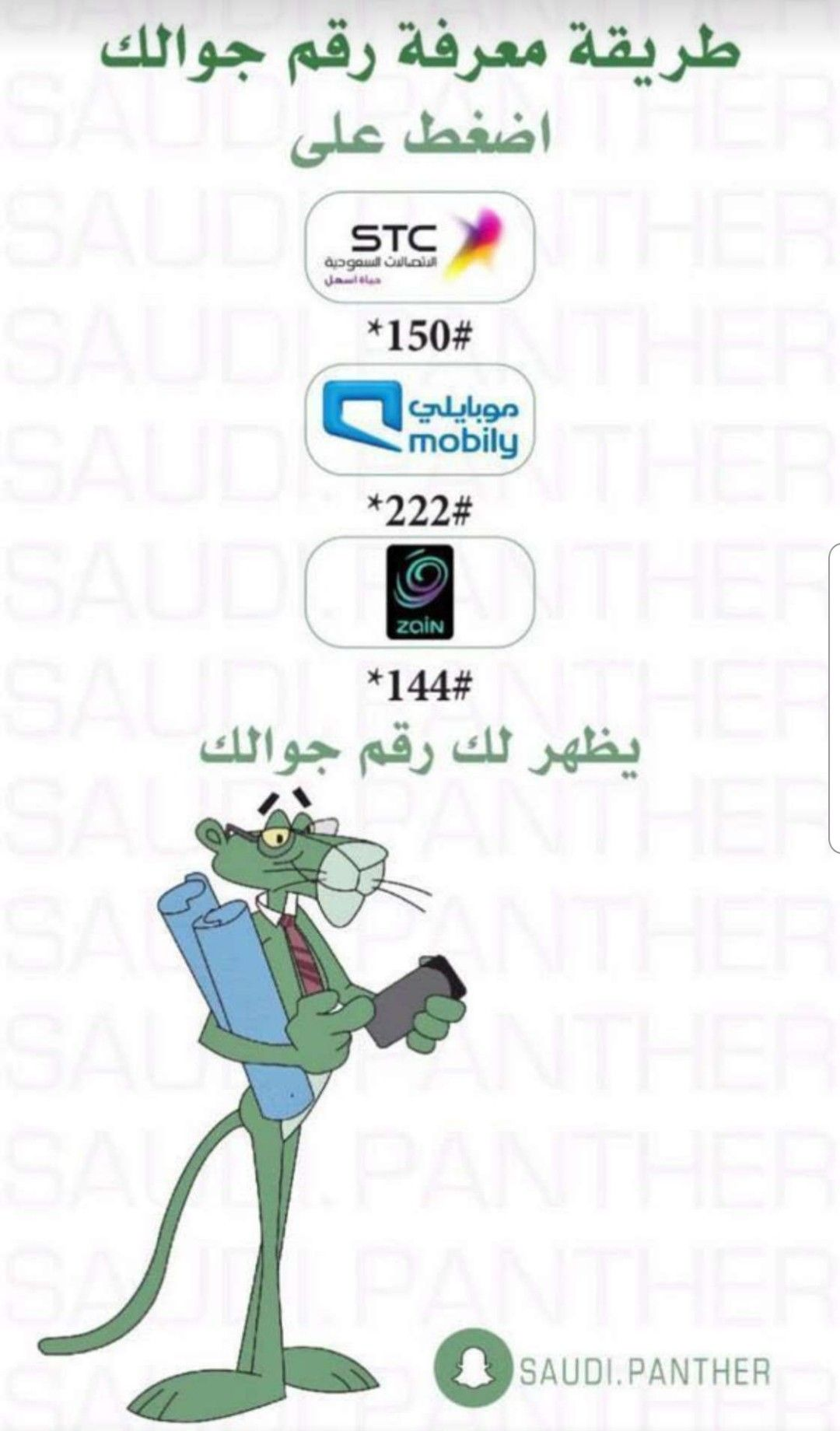 Pin By هبه محمد On برامج مفيده App Layout Programming Apps Application Iphone