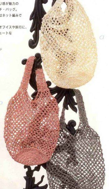 3fbf802e5a3a Сумка-авоська - Вяжем и шьем сумки Вязаные Сумки, Сумки, Связанные Крючком,