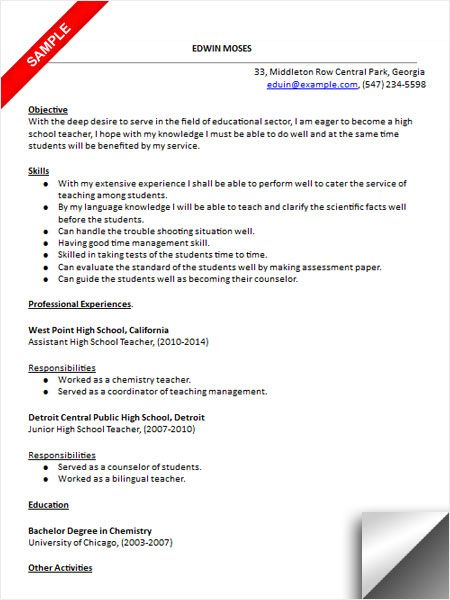 High School Teacher Resume Sample Resume Examples Pinterest