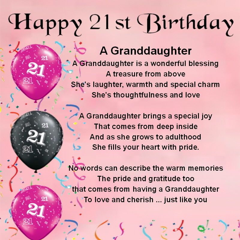 Details about Personalised Coaster Granddaughter Poem 21st – Words for 21st Birthday Card