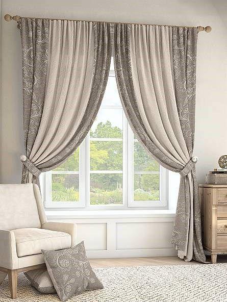 Cortinas modernas modelos de cortinas modernas cortinas for Modelos de cortinas modernas
