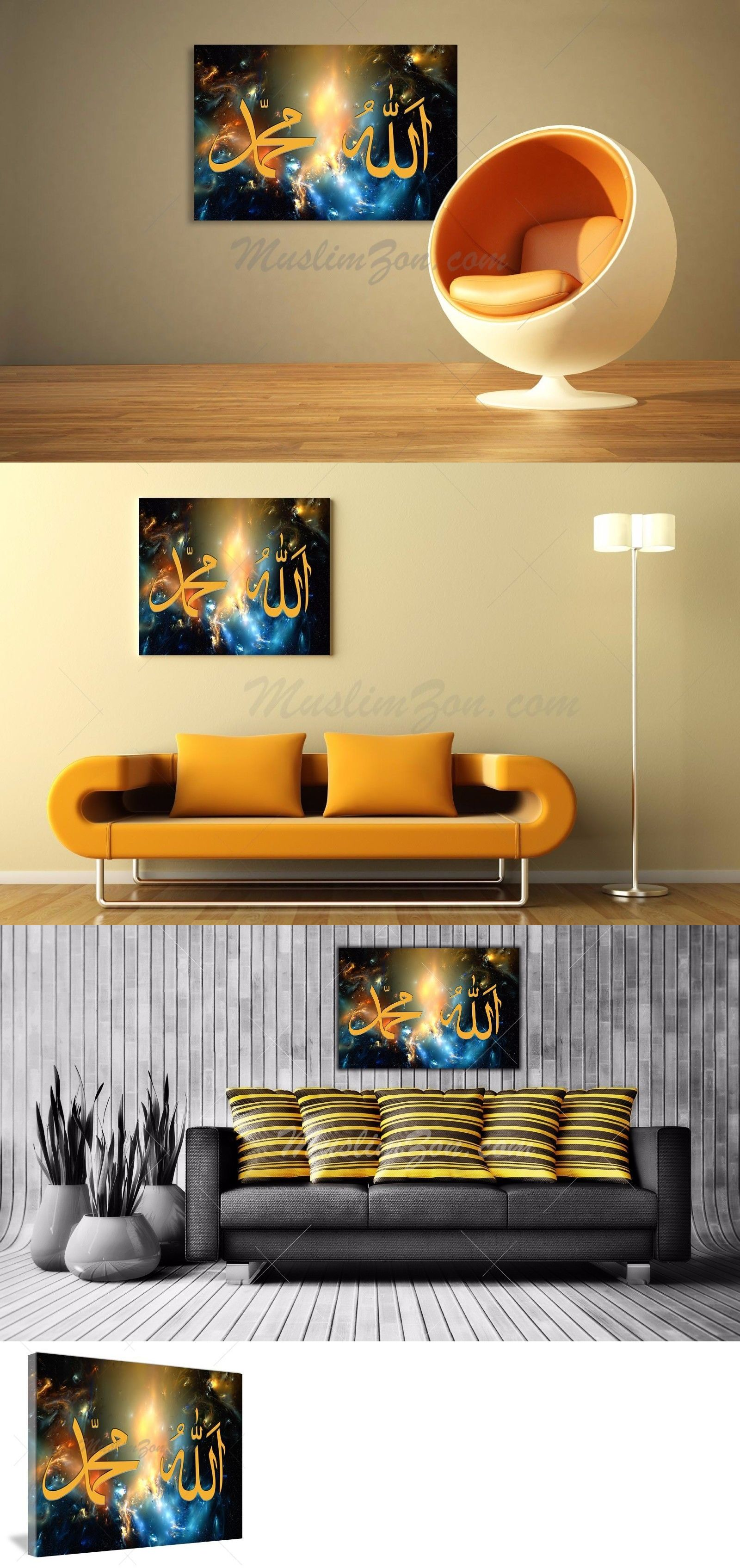 Stretched Canvas and Boards 125229: Allah Muhammad Islamic ...