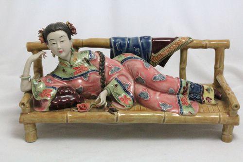 Exquisite Chinese Porcelain Figurine of Geisha Girl | eBay