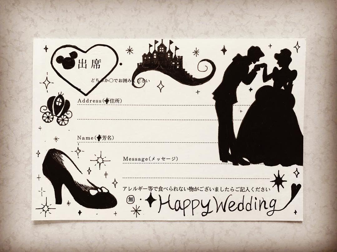 ディズニーキャラクターの結婚式招待状返信アート例