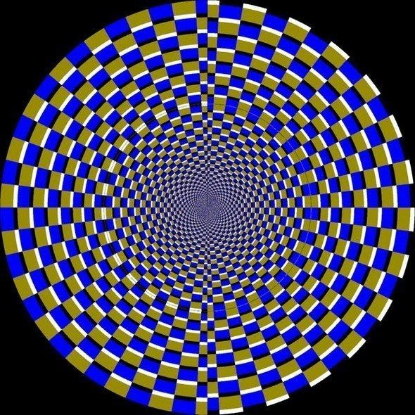 Pon A Prueba La Agudeza De Tu Cerebro Con Estas 21 Ilusiones Opticas