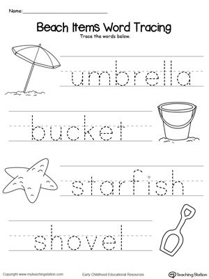 Beach Items Word Tracing Beach Items Tracing Worksheets And