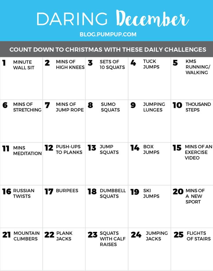25 Days of Workout Dares Your Fitness Advent Calendar Workouts - workout calendar