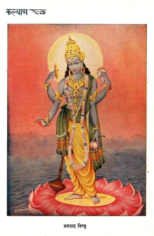 "Bhagwan Vishnu 1950 Hindu print Kalyan ""Kalyan"" is a Hindi"