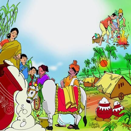 bihu essay in hindi Related articles: essay on indian festivals navigation essay on the indian festivals bihu is celebrated with great pomp and show in assam.