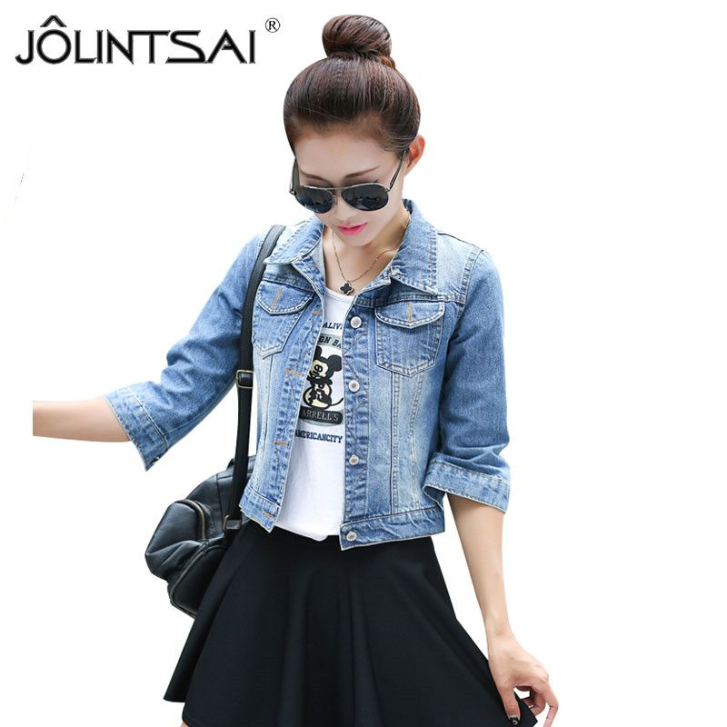 Women Basic Coats Spring Korean Fashion Short Denim Jacket Women