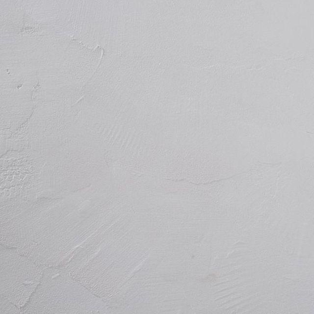 Enduit Décoratif Ecoterre Blanc Cassé 12 Kg - Castorama | Home