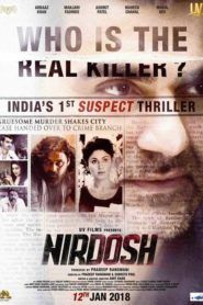 Watch Nirdosh Full-Movie Streaming