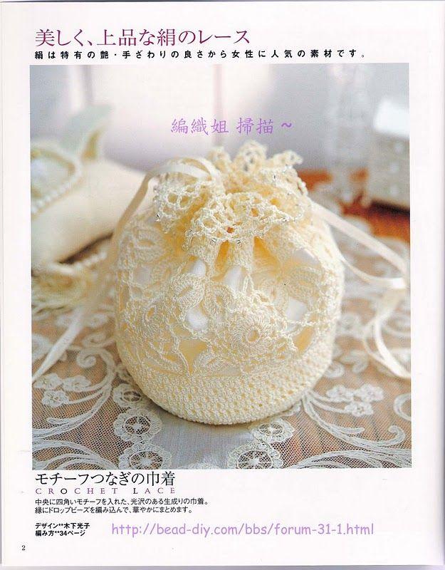Crochet purse....great gift bag.