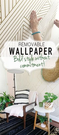 Be bold with fearless wallpaper! Bold wallpaper, Bald
