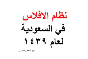 نادي المحامي السوري استشارات وأسئلة وأجوبة في القوانين السورية Arabic Calligraphy Arabic Calligraphy