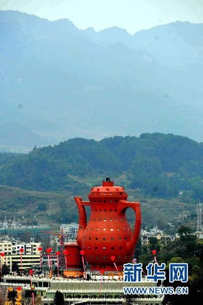 Teapot Shaped Museum Of Tea Culture. Meitan China Nice Design