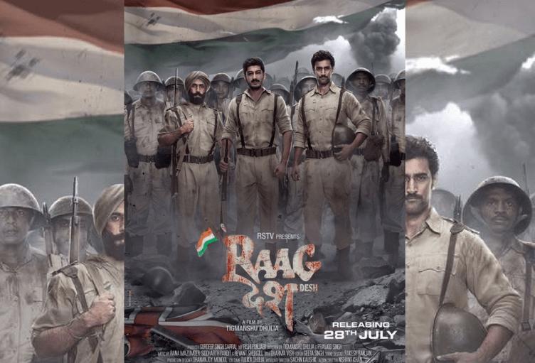 The Raag Rang Full Movie Hd 720p