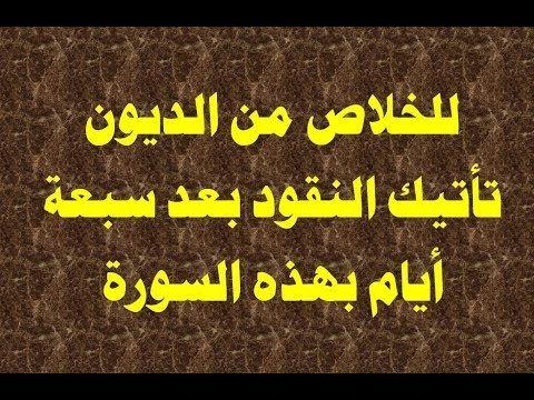 Youtube Belles Citations Coran Islam Priere