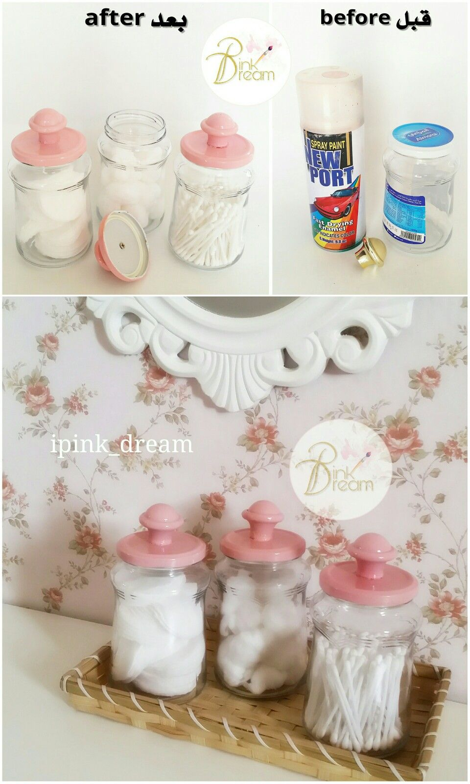 إعادة استخدام علب الجبنة الفارغة ليصبح حافظة للقطن وأعواد الأذن اعادة تدوير Recycle Ramadan Crafts Diy Bottle Crafts Bottle Crafts