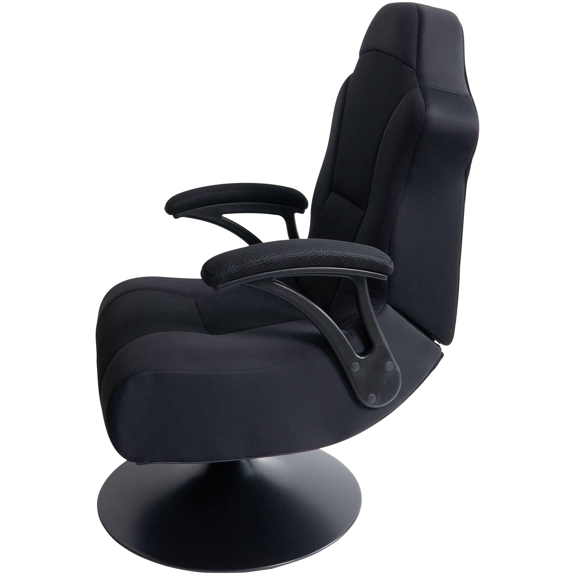 X Rocker X Pro 300 Black Pedestal Gaming Chair Rocker With Built