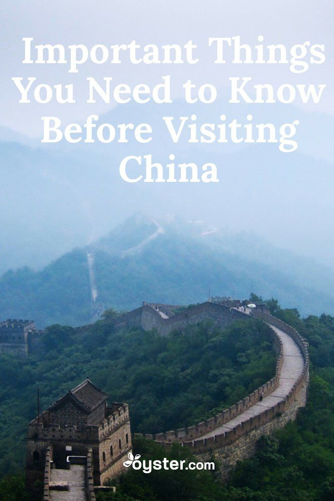 b8002ab5f091 12 Important Things You Should Know Before Visiting China