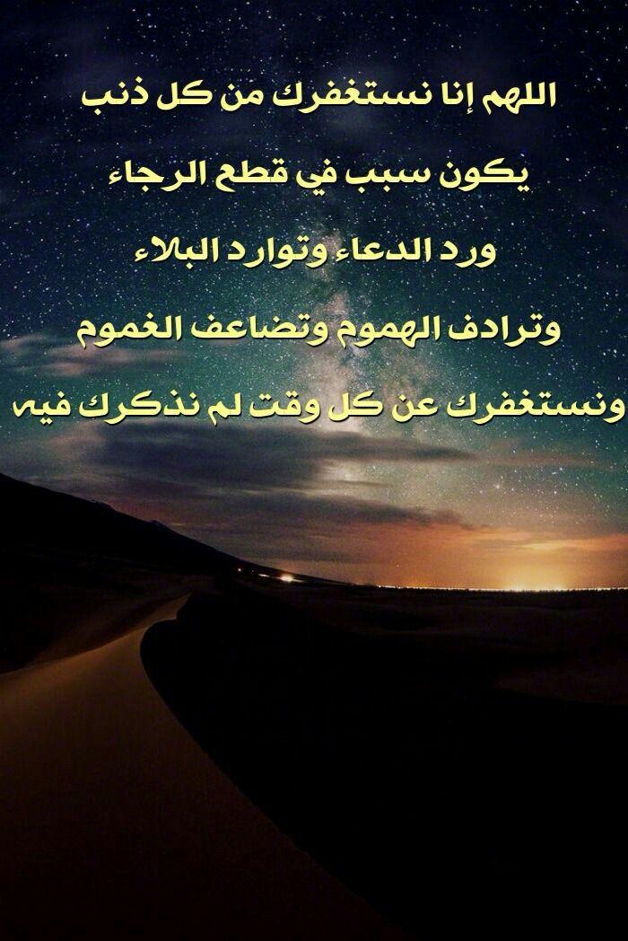 تريد أن تفرح Cool Words Quran Verses Words
